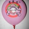 Latexluftballons