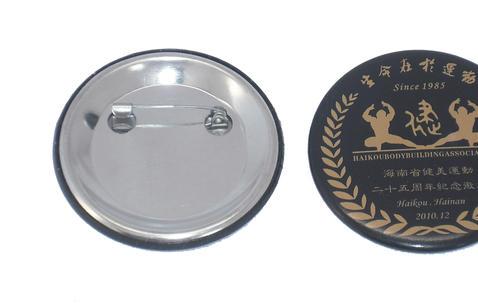Button 40mm - individuell bedruckt image