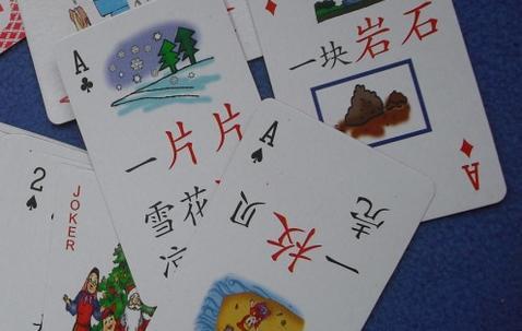 Kleine Spielkarten (45 x 70 mm), individuell bedruckbar image