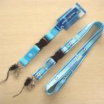 Trennbares Schlüsselband 2cm breit, individuell bedruckt image