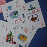 Kleine Spielkarten, individuell bedruckbar image